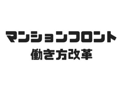 / 三井 【総合職】生命保険システム開発業務~MS&AD~